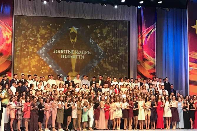 В Тольятти в 2019 году 337 выпускников колледжей и техникумов получили красный диплом