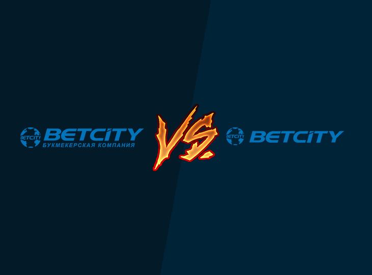 Играй с букмекерской конторой Betcity