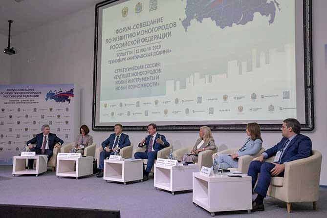 В Тольятти дан старт освоению площадки технопарка «Жигулевская долина 2»