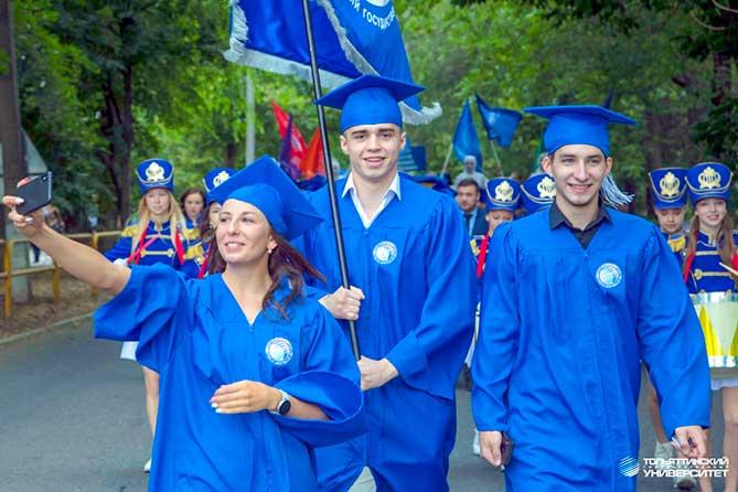 Выпускники и преподаватели ТГУ прошли по улицам Тольятти 9 июля 2019 года