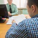 После привлечения к уголовной ответственности житель Тольятти выплатил своим детям алименты в размере 190 тысяч рублей