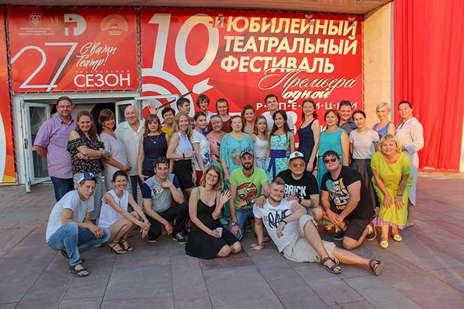 В Тольятти завершился 10-й фестиваль «Премьера одной репетиции»