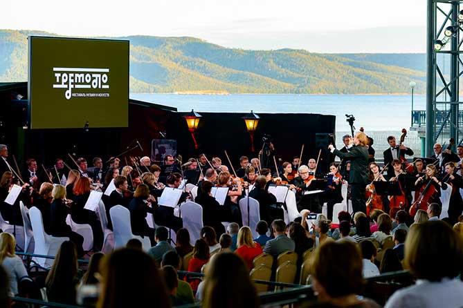 В Тольятти состоялся фестиваль музыки и искусств «Тремоло» 2019