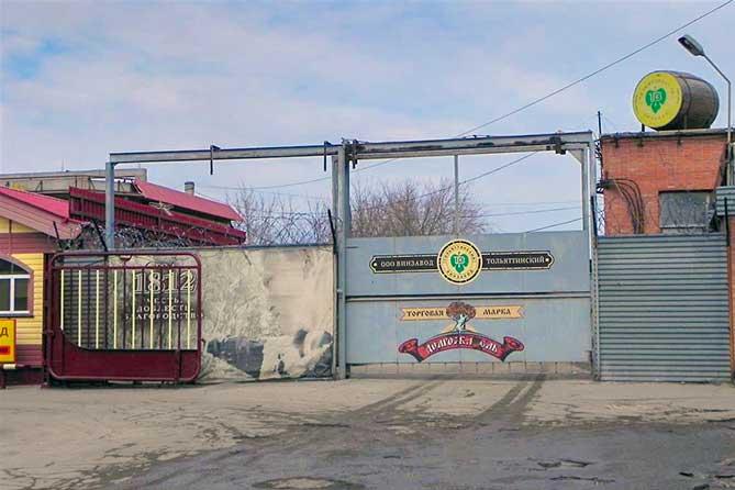 Возбуждено уголовное дело из-за остановки винзавода «Тольяттинский»