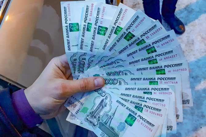 В Тольятти задержали подозреваемого в покушении на дачу взятки в размере 25 000 рублей
