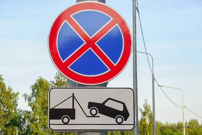 В Тольятти на внутриквартальном проезде улицы Баныкина будет запрещена стоянка транспорта с 6 августа 2019 года