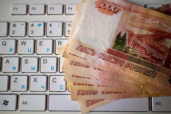 Почему «компьютерные сбои» всегда происходят в минус жителям Тольятти