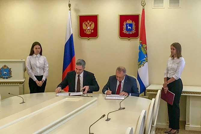 В Тольятти будет реализован крупный инвестиционный проект