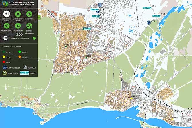 Жители Тольятти могут следить за выбросами в городе онлайн