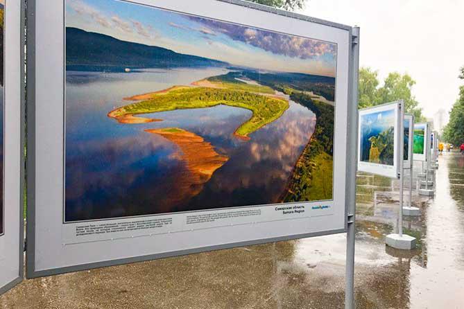 фотография на выставке в парке Победы