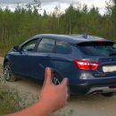 Лучшим сотрудникам в Тольятти дарят автомобили: Веста, Гранта, Веста кросс