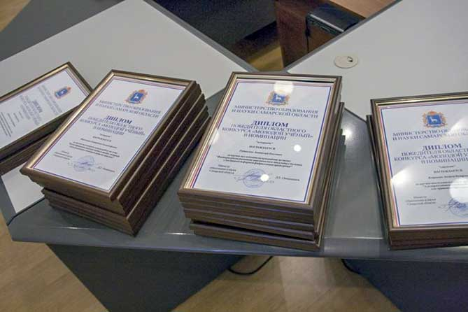 Стали известны победители из Тольятти конкурса «Молодой учёный»