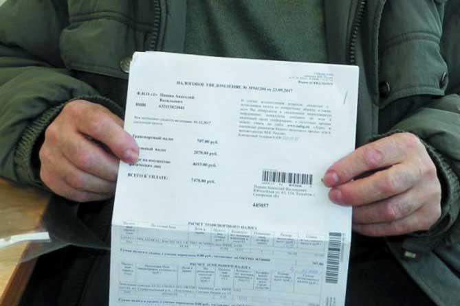Налог на имущество, землю, транспорт: Крайний срок уплаты 2 декабря