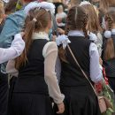 Дети в школу собирались