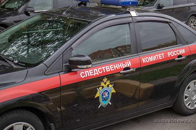 По факту отравления 63 жителей возбуждено уголовное дело