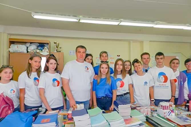 Школьники Тольятти собрали большое количество канцелярских товаров для детей из Иркутской области