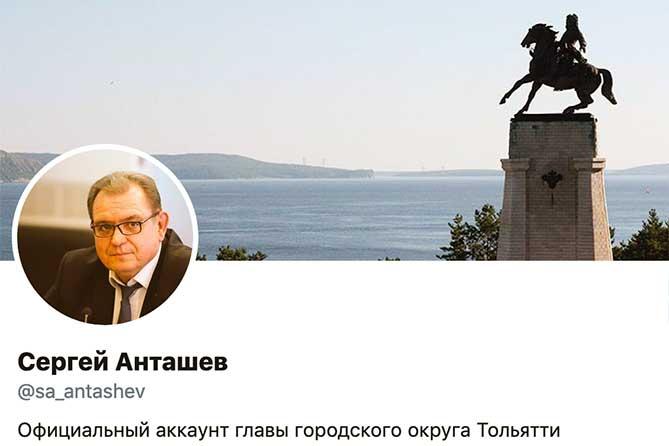 Чиновники Тольятти ответят, если им напишут в социальных сетях