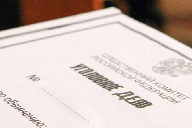 В Тольятти возбуждено уголовное дело по факту хищения бюджетных денежных средств при исполнении муниципального контракта