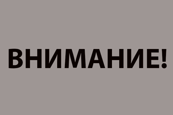 Помогите установить личность погибшего на Обводном шоссе в Тольятти 20 августа 2019 года
