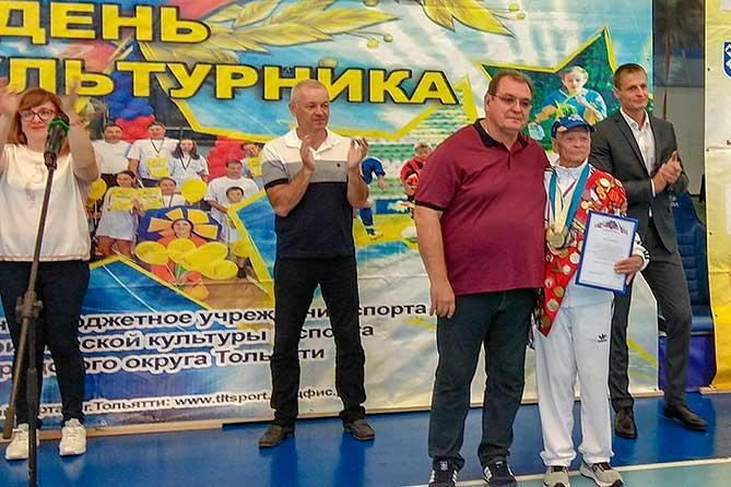 Тольятти вместе со всей страной отметил День физкультурника 10 августа 2019 года
