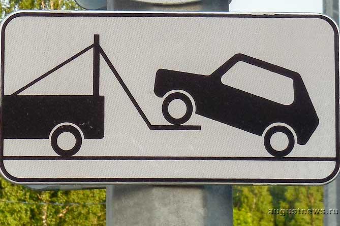 В Тольятти 19 и 20 сентября 2019 года запретят въезд и стоянку транспорта на внутриквартальном проезде — дублере улицы Юбилейной