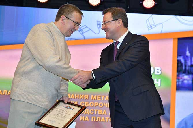 В Тольятти 27 сентября 2019 года отметили День машиностроителя