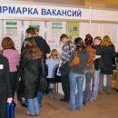 В Тольятти 20 сентября 2019 года состоится Городская ярмарка вакансий