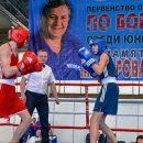 Старейшему в губернии клубу бокса исполняется 40 лет