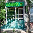 В Тольятти прокуратура выявила завуалированную деятельность комиссионного магазина