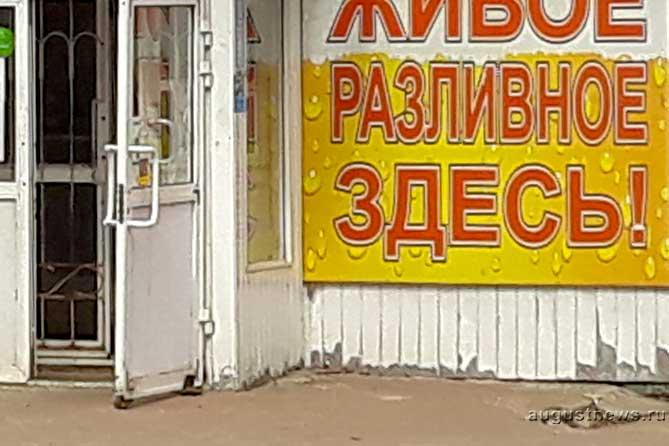 Почему рядом со школами: Когда уже услышат жителей Тольятти