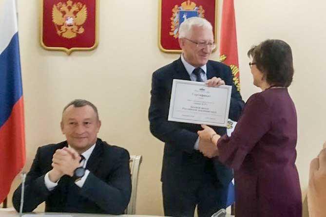 Тольяттинский лицей вошел в пятерку лучших базовых школ Российской академии наук