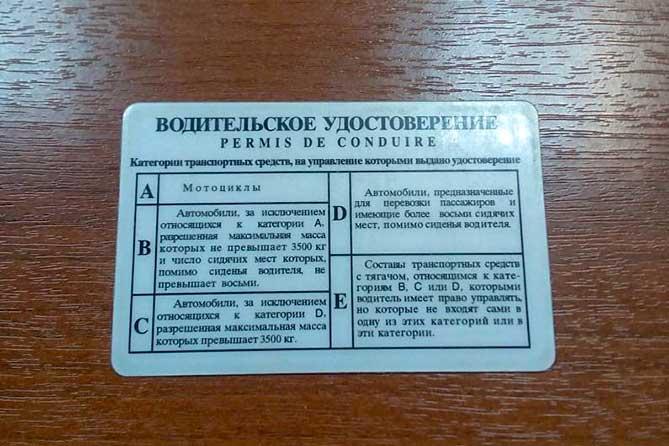В Жигулевске остановили иногороднего водителя с поддельным водительским удостоверением