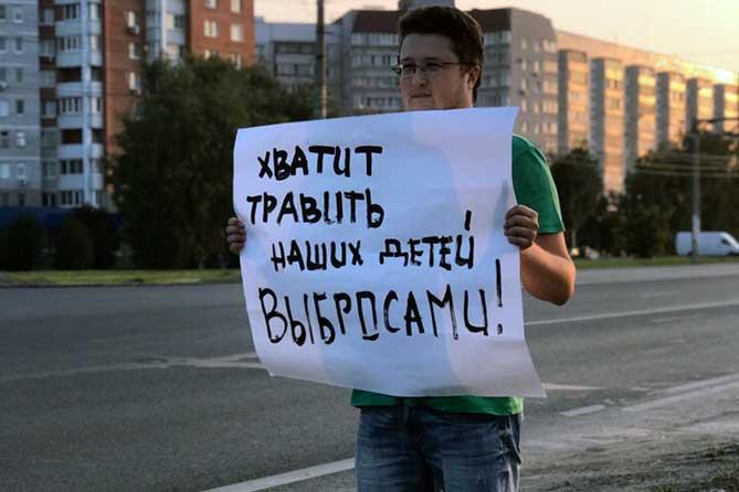 Тольятти: Когда закончат нас травить?