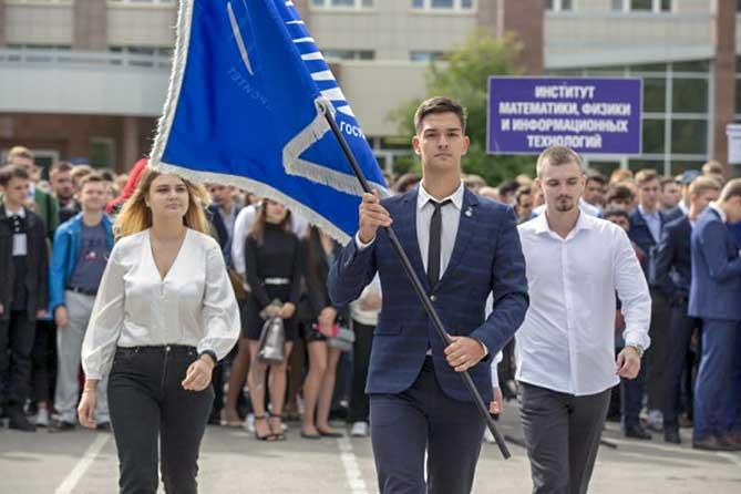 В ТГУ отпраздновали День знаний 2 сентября 2019 года