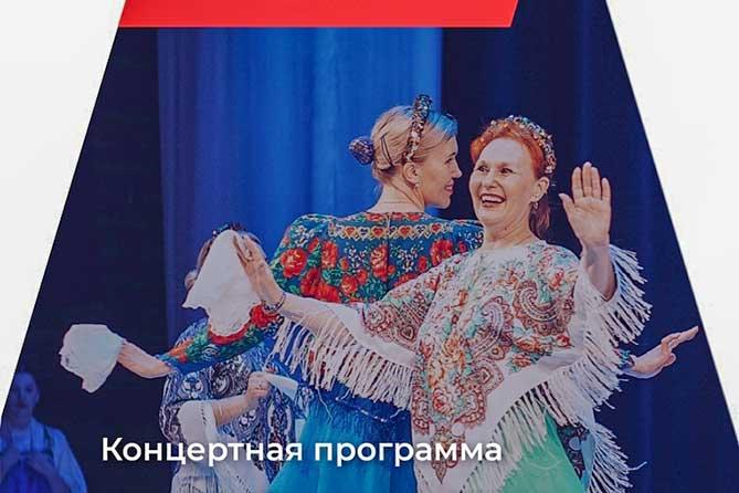 Концертная программа «Я по саду гуляла» в КЦ «Автоград» 22 октября 2019 года