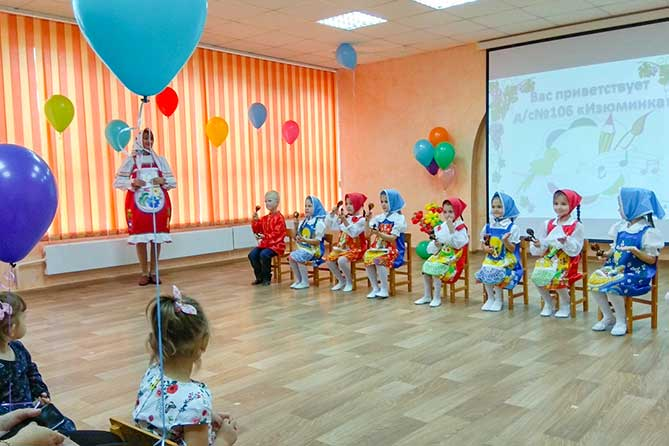 В Тольятти в детском саду №106 «Изюминка» открылась новая ясельная группа