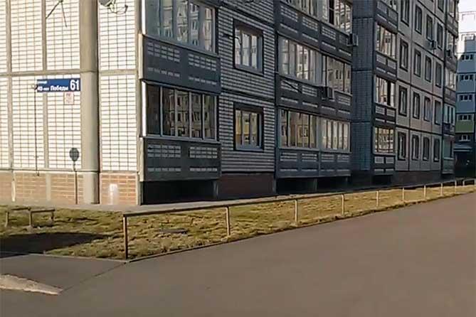 В Тольятти председатель ТСЖ похищала денежные средства жильцов за коммунальные платежи