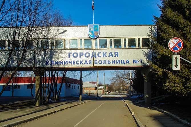 В Тольяттинской городской клинической больнице № 1 прокуратурой выявлено 26 нарушений