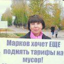 Мусорный тариф: Возмущенные жители Тольятти вышли на улицы с одиночными пикетами