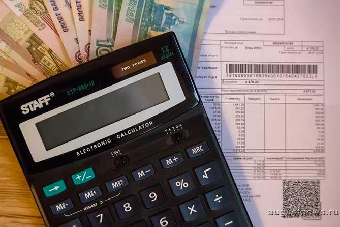 Уточнены порядок и условия предоставления гражданам субсидий и компенсаций на оплату жилья и коммунальных услуг с 1 января 2021