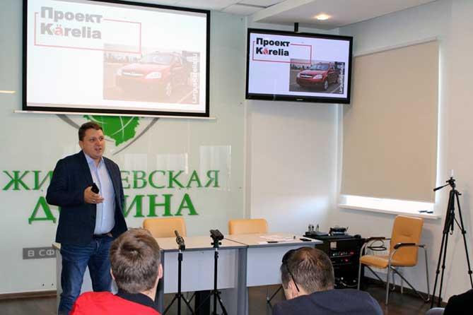 «Жигулевская долина» Тольятти представила уникальный проект «Ларгус Карелия»