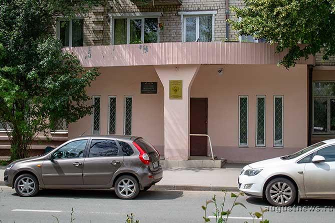 В прокуратуре Центрального района Тольятти проводится «горячая линия» по вопросам ветхого и аварийного жилья