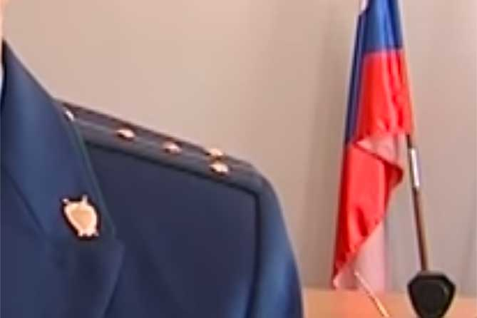 В Тольятти имущество «Свидетелей Иеговы» перешло в государственную собственность