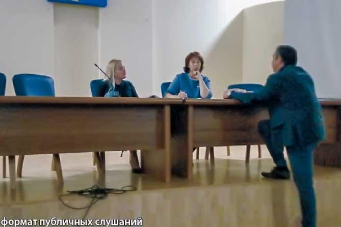 А вы это знаете: Странные публичные слушания в Тольятти