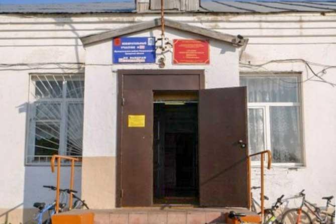 На строительство школы в Тимофеевке и капремонт школ и детсадов в селах Ставропольского района будет предоставлен льготный кредит