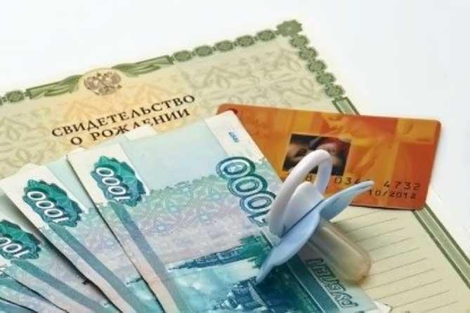 По требованию прокурора жительнице Тольятти назначено пособие по уходу за ребенком