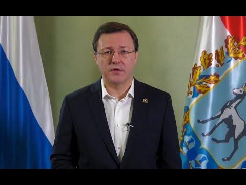 Выплаты жителям Самарской области: Кто и сколько получит