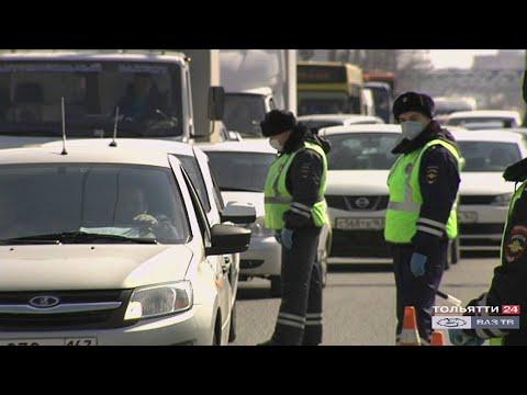 Полиция проверяет соблюдение тольяттинцами режима самоизоляции