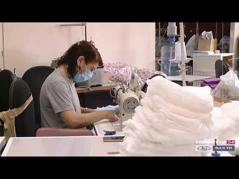 В Тольятти нашли место, где будут шить медицинские маски