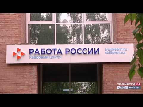 Почти пятьсот человек получили выплату в размере 5 000 рублей